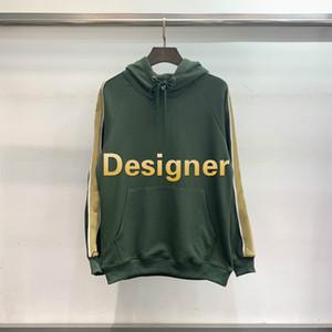 20FW Mode Hoodie Sweater Automne et Hiver Tendance Lettre d'impression Motif de haute qualité Hoodie de dames S-2XL-
