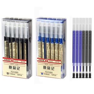 0,35 Fine pluma de gel azul / Negro Tinta Recargas Rod por Mango marcador Escuela Plumas Gelpen Estudiante Oficina Escribir Dibujo de escritorio