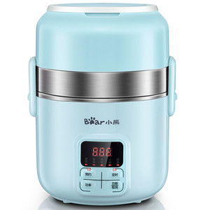 Intelligent Rice Cooker Double Layer Electric Lunch Box Pot DIY Office Student Reservation Timing Portable Cooking Rice Steamer
