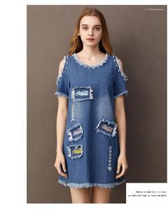 Party Short Dresses Blue Vestidos Sexy Pearl Denim Dress Women Vintage A Line Embroidery Patchwork Sundress Beach