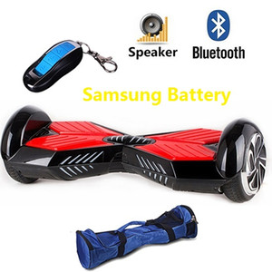 200 - 250w 6.5 inch Lambo Electric Scooter Hover board 2 Wheel smart self balancing drift board scooter Christmas gift Samsung battery