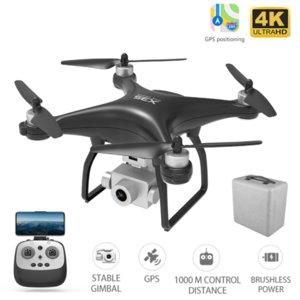Mejor X35 Drone GPS 4K HD cámara de dos ejes cardán Estabilizador WIFI FPV sin escobillas Drones profissional RC Quadcopter
