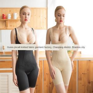 Hdzzt IyBYe bellezza salonnegative sollevamento vestiti del corpo dell'anca cosmetico shaping abbigliamento un pezzo dell'addome della vita della vita del caffè che dimagrisce i vestiti clo