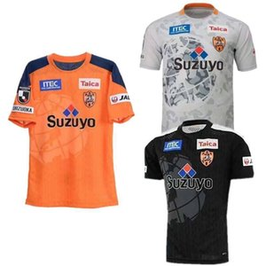 2020/21 Shimizu S-Pulse футбол Джерси 2020 J1 лига Футбол Равномерное Shimizu S-Pulse Home Away Третий маек