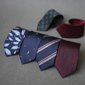 Men's luxury tie leisure 7CM polka dot stripe banquet business work retro suit professional groom best man wedding fashion tie