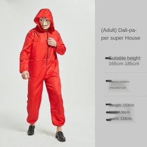 할로윈 달리 성능 옷 하우스 달리 마스크 clothingclo 지폐 광대 하우스 지폐 할로윈 성능 옷은 빨간색 옷을 빌려 마스크