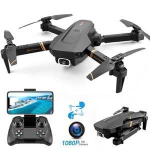 V4 Wifi Fpv Drone Wifi Gerçek zamanlı video Fpv 4k / 1080p Hd Geniş açılı kamera Katlanabilir Yükseklik Dayanıklı Re Uçağı Keep