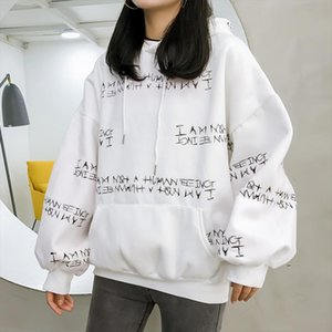 Ulzzang winter new fashion large size loose letter print hip hop hooded sweatershirt female fun Harajuku M 2XL sweatshirt