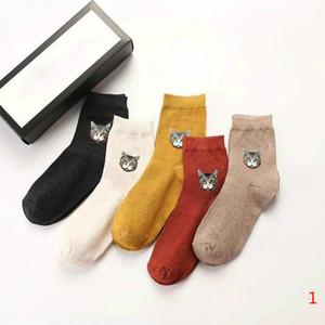 Tops Hommes Sock 2020 Nouveau style respirantes Chaussettes Designer Tendance Mode Femmes Hose Casual 2 chaussettes style