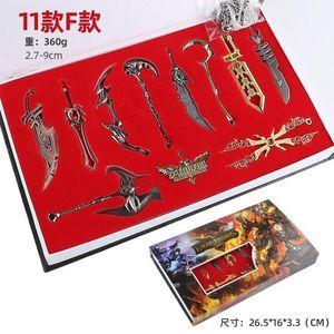 Kid toy LOL heroic Q version weapon gift set weapon pendant key chain alloy weapon model pendant