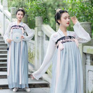 S7GGo Chinesische Fee langer Rock Kostüm alte Kostüm Brust langer Rock Fee elegant alte Stickereien chinesische Elemente