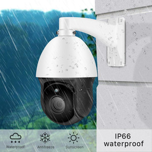 H.265 3MP PTZ IP كاميرا 2MP 30X تكبير ماء HI3516E 1080P مصغرة سرعة قبة كاميرا في الهواء الطلق ir 60m cctv كاميرا الأمن