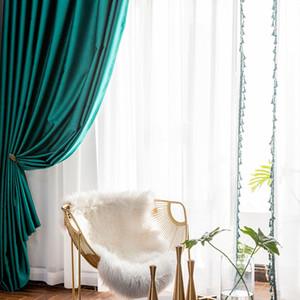 Modern Light Luxury Texture Silk Fabrics Gloss Silk-like High Precision Calm Atmosphere Curtains for Living Room Bedroom