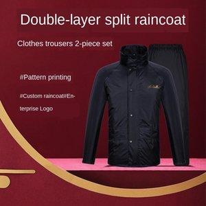 Небеса Небес раскола костюм напечатан двухслойная напечатаны дождевика N21 двухслойной N211 дождевик N211-7A DOUBL рекламы печати OM2cu