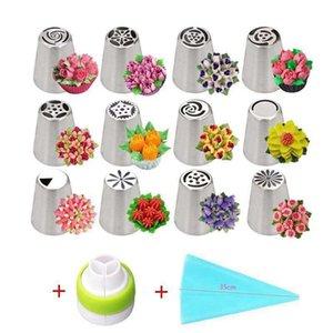 Pişirme Pasta Süsleme Aracı HHA1545 için 14pcs / set Pasta Nozullar Seti Krem Çiçek Rus Buzlanma Boru İpuçları Kek Dekorasyon İpuçları