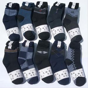 168 algodón PIN otoño invierno hombres Canuto Shang Wu wa calcetines de algodón de hombre casual pequeña Diao Hua calcetines