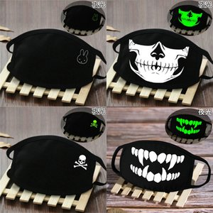Breathable Grimace Half Mask Skull Smile Glow Skeleton Face Mask Breathable Grimace Fashionmia Sale Beauty And Best Fast Shipping