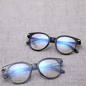 2020 New Women Eyeglasses Anti-blue Light Fashion Round Plastic Optics Glasses Frame Classic Men Computer Myopia Eye Glasses