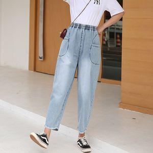 xS0ec Большого фонарь против комаров против комаров джинсы размера джинсы женских комаров доказательства одежды лето тонкого фонарик случайных свободные брюки шаровар