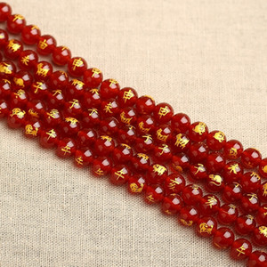 Natural red gilding twelve Zodiac round semi-finished gilding lettering loose beads DIY Diy agate agate beads O28J8