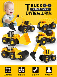 Disassembly and assembly of construction vehicle excavator children's toys DIY removable assembly kit