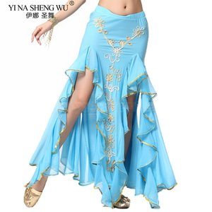 Bellydance Skirt India Belly Dance Costume For Women Double Split Wrap Sexy Performance Dress Stage Clothing Long Wave SkirtNew