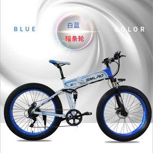26 Zoll Folding elektrischen Motorschlitten Mountainbike Strom 48V350W Lithiumbatterie Fahrrad