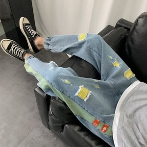 2020 spring and summer new jeans men's trend casual beam feet pants youth high quality hole patch denim nine points pants