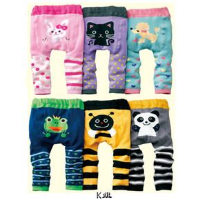 New fashion baby PP pants winter elastic cartoon baby toddler pants Busha warm Unisex MX200811