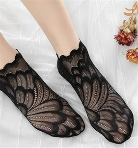 Skinny Ankle Length Breathable Socks Floral Print Ladies Short Socks Fashion Female Lace Pure Color Clothing Womens