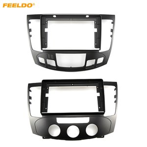 "FEELDO Car Audio 9"" Big Screen Fascia Frame Adapter For Hyundai Sonata NFC 2Din DVD Player Dash Fitting Panel Frame Kit #6538"