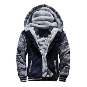 Winter Warm Cotton Men Hoodies Sweatshirt Thick Blue Grey Male Tops Jackets Soft Casual Cardigan Coats Plus Size Free Shipping