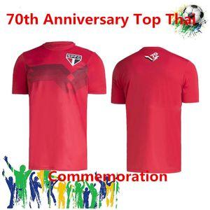 70th Commemoration Sao Paulo Soccer Jerseys 2021 # 7 Pato # 10 Dani Alves Uniform Men # 9 Pablo Hernanes Top Thai Camicia da calcio Thai