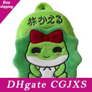 Hot Travel Frog japanischen Anime-Plüsch-Rucksack-nette Karikatur Kinder Schulranzen Schultertasche Geldbörse füllte Puppe-Spielzeug für Geschenke