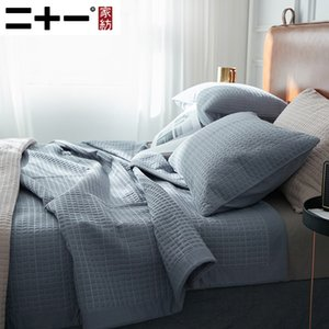 Twenty-one Full Cotton Bed Cover Three-piece Air Conditioner Cover Cotton Clip Sheet Pure Summer Is Can Washing Machine