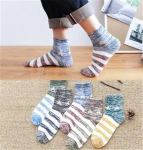 Medium Socks Above Ankle Length Sports Socks Casual Breathability Sweat Absorption and Anti Friction Underwear Contrast Color Mens