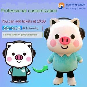 Eul7m DOdhc gonfiabile animato blow-up Big copricapo prestazioni capo impresa mascotte bambola gonfiabile Abbigliamento blow-up personalizzato Doll coagulo