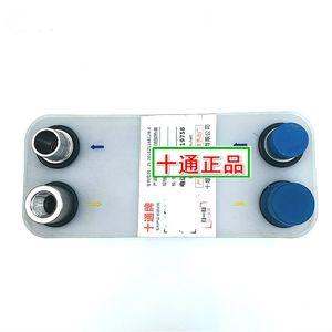 Dizel yakıt için shitong marka Isıtıcı dizel yağı tasarrufu soğuk hava filtreleri ve yakıt ile parafin dizel yağı engelleme sorunu çözün