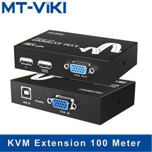 MT-Viki Extension KVM 100M Clavier Souris vidéo Adaptateur VGA répéteur USB Extender via câble UTP CAT LAN RJ45 MT-100UK-U