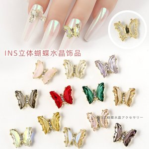 Nail Art Nail Sticker Butterfly Crystal Sequin 3D Hollow Butterfly Nail Sticker Polished Diamond