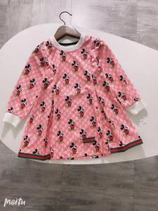 Très filles populaires Vêtements Boutique manches longues Fashion 2020 enfants robe