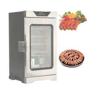 CE en acier inoxydable 220v machine à fumer alimentaire poisson poulet électrique intelligent ménages petit four Bacon commercial / viande fumée four