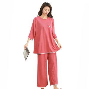 Large Women'S Home Wear Fat Mm Loose Short Sleeve Pajamas 2-Piece Summer Ice Silk Cropped Wide Leg Pants Set