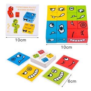 Kids Face Cube Изменение логических кирпичей Блоки Блоки Младенческие Здание Образование Игрушки Раннее мышление Вызов Уровень Доска Обучение Мультфильма Игра Стмив