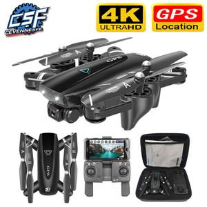 S167 GPS 무인 항공기와 카메라 5G RC 쿼드 콥터 드론 HD 4K WIFI FPV 접이식 오프 포인트 플라잉 사진 비디오 Dron 헬리콥터 장난감