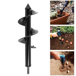 High Speed Steel Twist Drill Mining Tool Cutting Hole Saw Practical Ground Drill Electrical Accessories Durable Planting