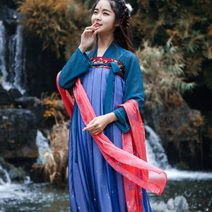 Chinesische Kleidung weiblichen Studenten verbessert Brust langen Rock Hülse weit chinesischen Stil Wei und Jin Long Rock altes Kostüm Kostüm alten
