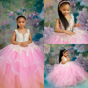 Pink Ball Gown Flower Girl Dresses with Lace Appliques V Neck Girls Pageant Gowns Kids Party Celerity Dress