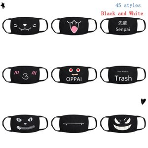 Party Mask Cute Cotton Windproof Adult Kids Fancy Lower Dress YP495 Half Fa Mouth Anime Mask Reusable Dust Muffle Bear Warm Fun Pfwhr