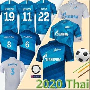 20 21 FC Zenit Saint-Pétersbourg Jersey Soccer Jersey Accueil Blue Grey Malcom Nurren 2020 2021 Santos Barrios Football Maillots de pied